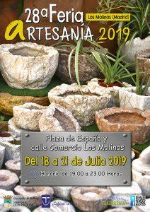 Convocatoria 28ª Feria-Mercado de artesanía 2019 @ Feria de Artesanía