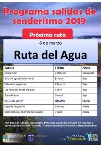 """Salidas de Senderismo """"La Ruta del Agua"""" @ Ruta del Agua (Guadarrama)"""