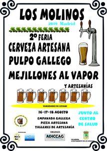 2ª Feria de la Cerveza Artesana @ Junto al Centro de Salud