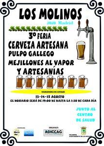 III Feria de la Cerveza Artesana @ Parking del consultorio